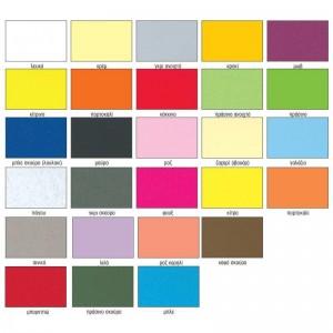 Χαρτόνια κολάζ σε διάφορα χρώματα Α4 220γρ. 100φυλ.  ΧΑΡΤΟΝΙΑ CANSON