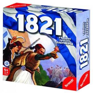 1821 Ο ΔΡΟΜΟΣ ΠΡΟΣ ΤΗΝ ΕΛΕΥΘΕΡΙΑ ΕΠΙΤΡΑΠΕΖΙΑ