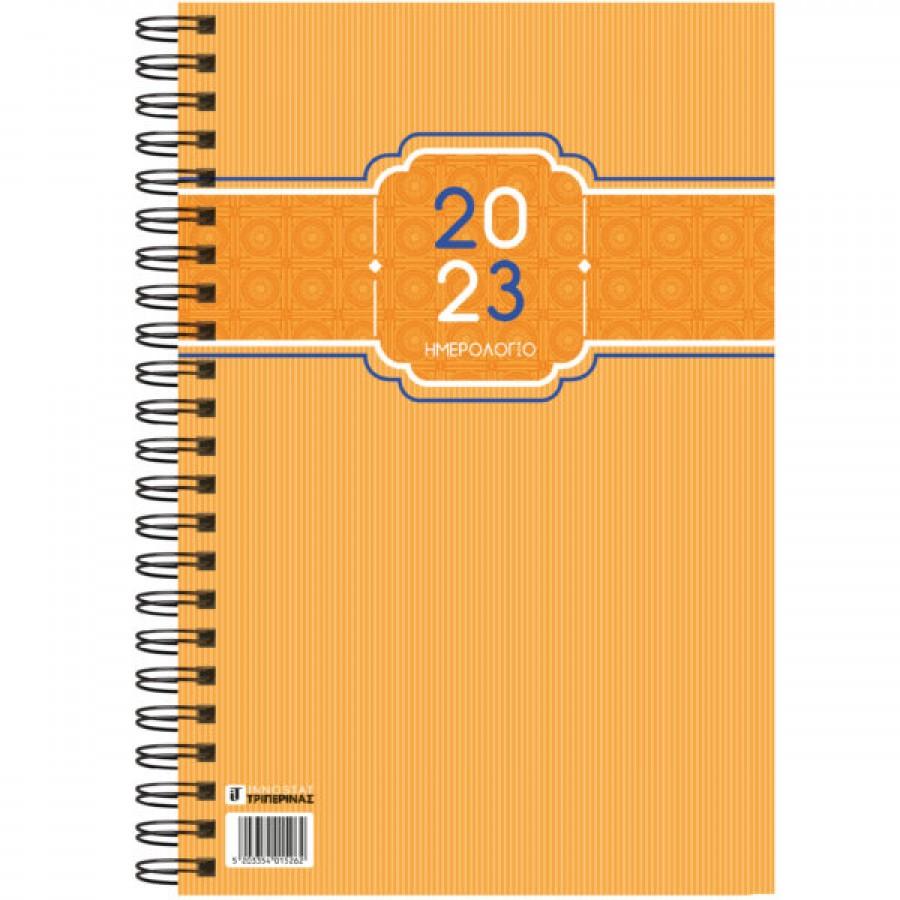Το πράσινο σημειωματάριο Συγγραφέας: Clare Pooley ΒΙΒΛΙΑ ΛΟΓΟΤΕΧΝΙΚΑ ΓΙΑ ΕΝΗΛΙΚΕΣ