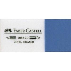 ΓΟΜΟΛΑΣΤΙΧΕΣ AWF 188220  VINYL WHITE/BLUE ΓΟΜΕΣ